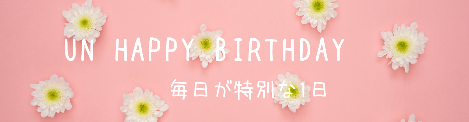 Un Happybirthday